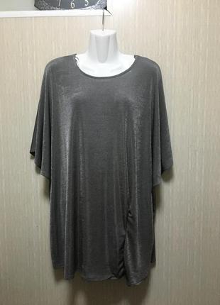 Блуза батал 60-64
