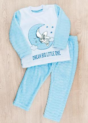 Пижама пижамка піжама піжамка плюш фліс флис махрова домашний домашній костюм