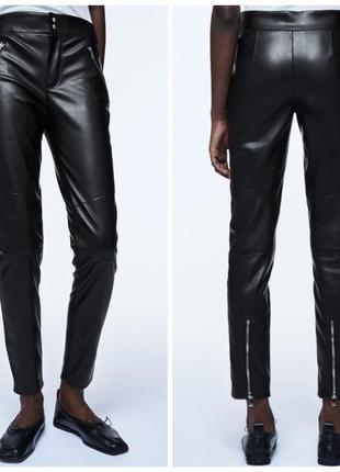 Трендові брюки зі шкірзаму zara🤎