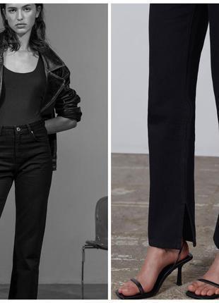 Трендові джинси zara в стилі 70-x🤎