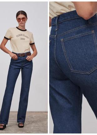Трендові джинси в стилі 70-х zara🤎
