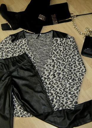 Кардиган / свитерок / накидка / свитер кожа / с кожаными вставками