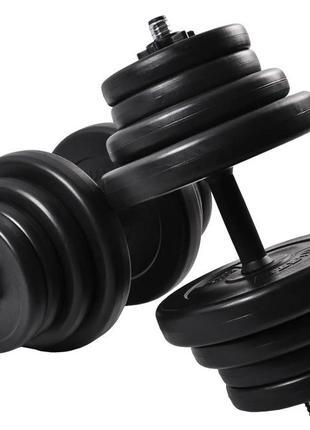 Набор спортивных разборных гантелей по 20 кг для тренировок черные