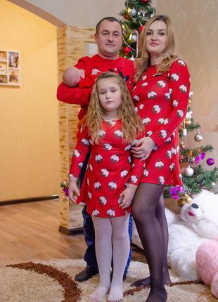 Продам новогодний family look платье кастюм для малыша свитер новогодний