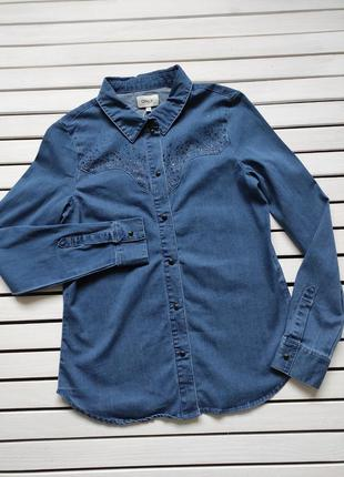 Джинсова сорочка only, данія