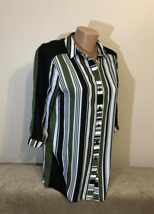 Полосатая блуза прямого кроя белая блузка легка atmosphere s 36