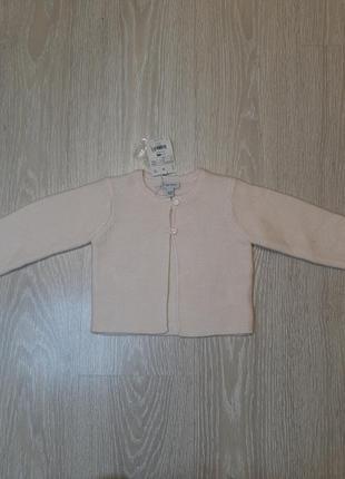 Светер свитер вязаний накидка кардиган