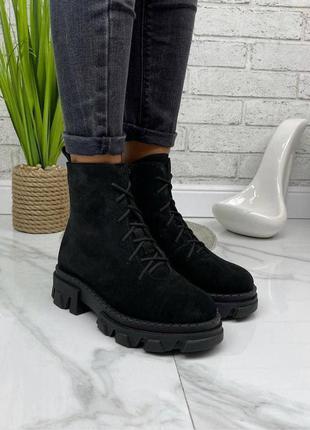 36-41 рр деми/зима ботинки на платформе на шнурках натуральная замша