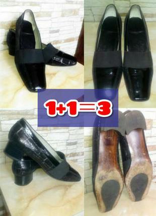 Классически кожаные туфли, 26,5 см