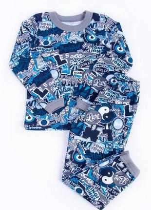 Детская теплая пижама 92-128