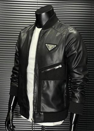 Мужская брендовая кожанка черного цвета prada