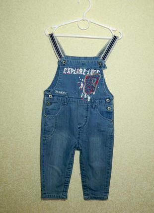 Комбинезон детский джинсовый на 24 мес. golf baby
