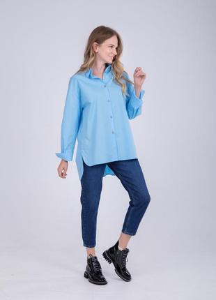 Рубашка оверсайз в голубом цвете
