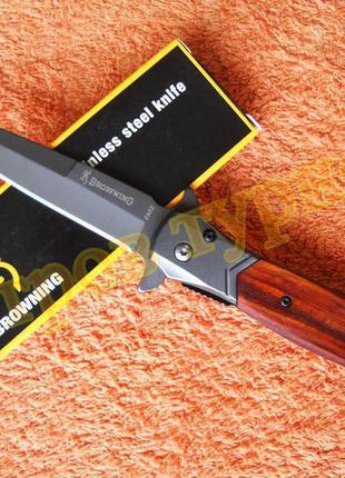 Нож выкидной browning fa52