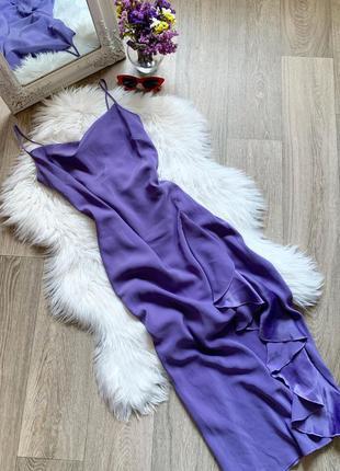 Идеальное лиловое платье на брителях в бельевом стиле 😻