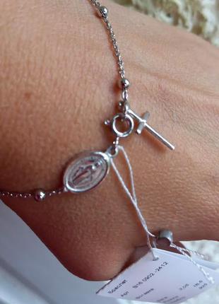 Срібна вервиця на руку