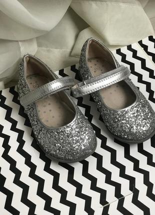 Туфлі дитячі next