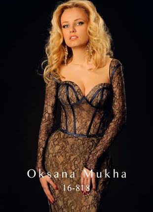 Вечернне/выпускное платье oksana mukha /оригинал/