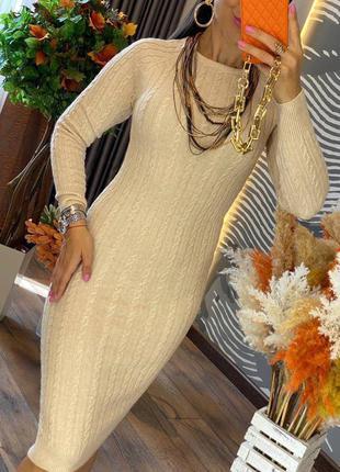 Женские теплые платья миди