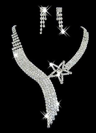 Крутое и мегароскошное ожерелье колье чокер с серьгами в камнях