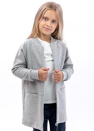 Кардиган ціна від 378 грн. для дівчинки, сірий