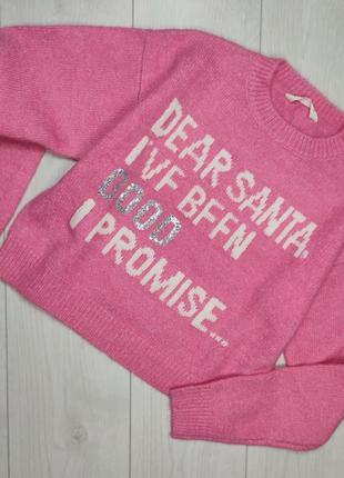 Укороченный свитер, свитерок, кофта