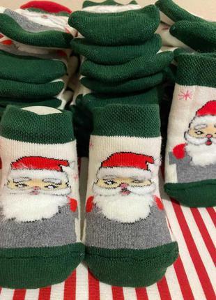 Носочки носки для малышей новогодние махровые  шкарпетки новорічні махра безшовні бесшовные