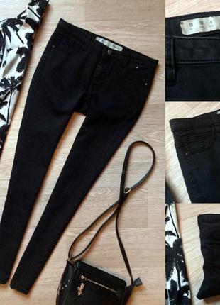 #79 серые джинсы скинни denim co