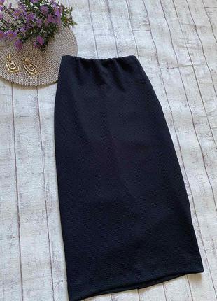 Шикарная миди юбка из тестурной ткани