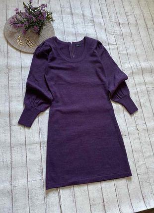 Теплое платье цвета баклажан