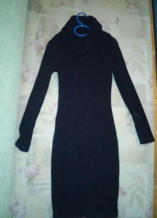 Супер плаття міді