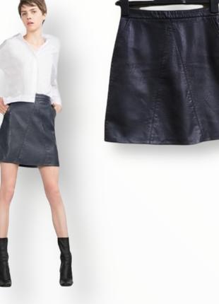Стильная юбка из экокожи