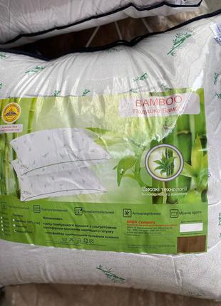 Подушки коллекции bamboo  или алоетм