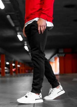 Чарівні штани!інші варіанти!
