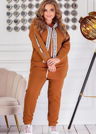 Спорт костюм женский на флисе цвет коричневый