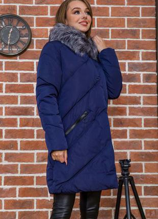 Куртка демми  темно- синего цвета- 44/46 р s m