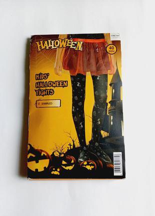 Колготы хэллоуин, хеллоуин, halloween, черные