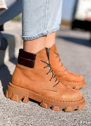 Ботинки натуральный нубук
