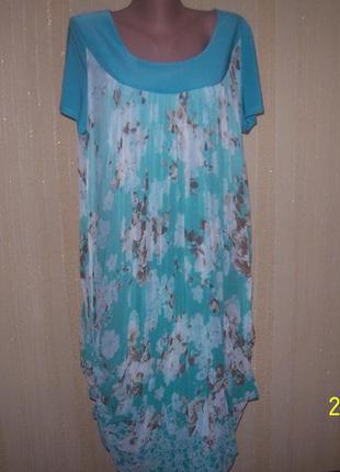 Платье verda- турция