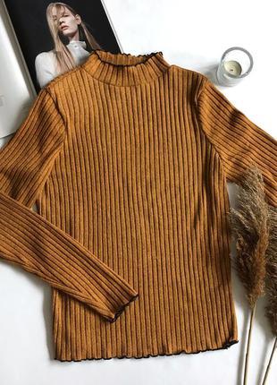 Горчичный гольф / водолазка / свитер в рубчик