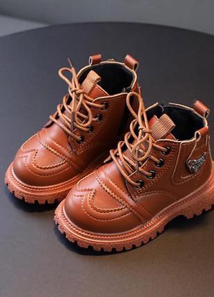 Ботиночки, ботинки