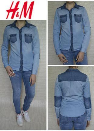Джинсовая рубашка с заплатками на локтях рр.xs h&m