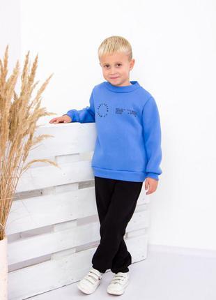 Костюм теплый для мальчика 98-134