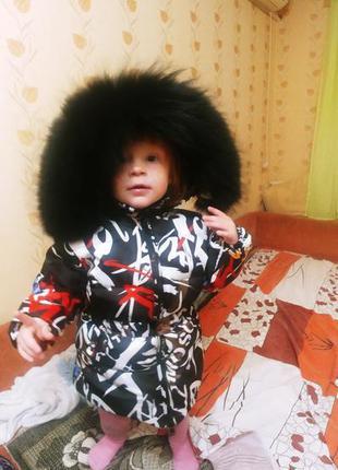 Зимний комплект, куртка и полукомбинезон на 2-4 года