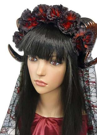 Невероятно красивое украшение на голову венок с рогами и фатой + подарок