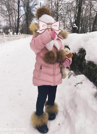 Теплый зимний набор