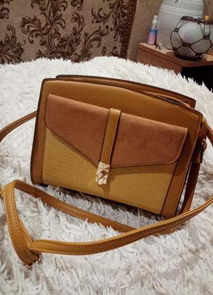 Гірчична сумочка