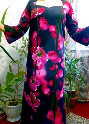 Очень красивое платье в пол. принт орхидеи.