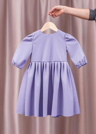 Плаття , платье экокожа