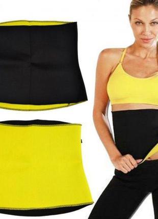 Пояс для похудения hot shapers belt разные размеры